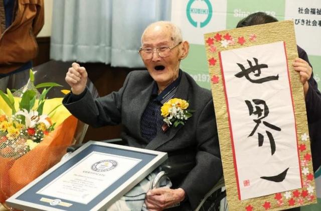 Japan Pool PAN | Jiji Press | AFP